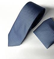 Галстук узкий голубой, с орнаментом и нагрудным платком ONE SIZE