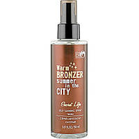 Спрей-автозагар, смуглый Bio World Secret Life Self-Tanning Spray Warm (150мл)