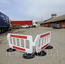 Пластиковые ограждения барьер дорожный