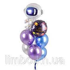 Шары на день рождения с космонавтом