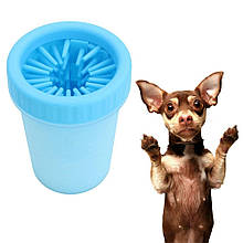 Лапомойка Soft Gentle Silicone Bristles голубая (0490), стакан для мытья лап собак | лапомойка для собак
