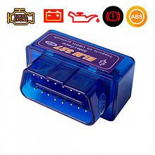 Автомобильный сканер ELM 327 mini Bluetooth, адаптер для диагностики автомобилей ВЕРСИЯ 2.1
