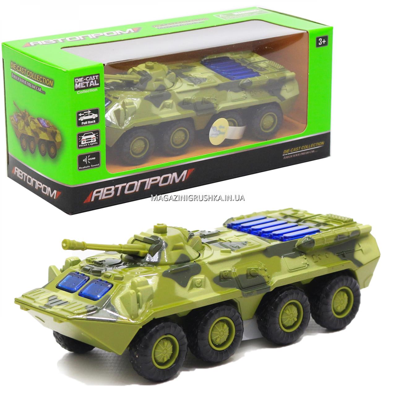 Іграшкова машинка металева «БРДМ», Автопром, зелений, від 3 років, 5*13*5 см, (6409)