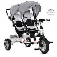 Трехколесный велосипед для двойни серый Детский 3-х колесный велосипед для двойни с поворотным сиденьем