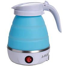 Маленький складной портативный Электро-чайник А-Плюс WDL-09B 600 мл (Голубой) дорожный электрический