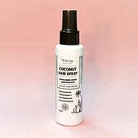 Кокосовий спрей для догляду за волоссям з кератином і шовком Top Beauty Hair Spray 150 мл