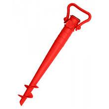 Бур для пляжного зонта красный 39х9.5 см, держатель для садового зонта, бур для зонта