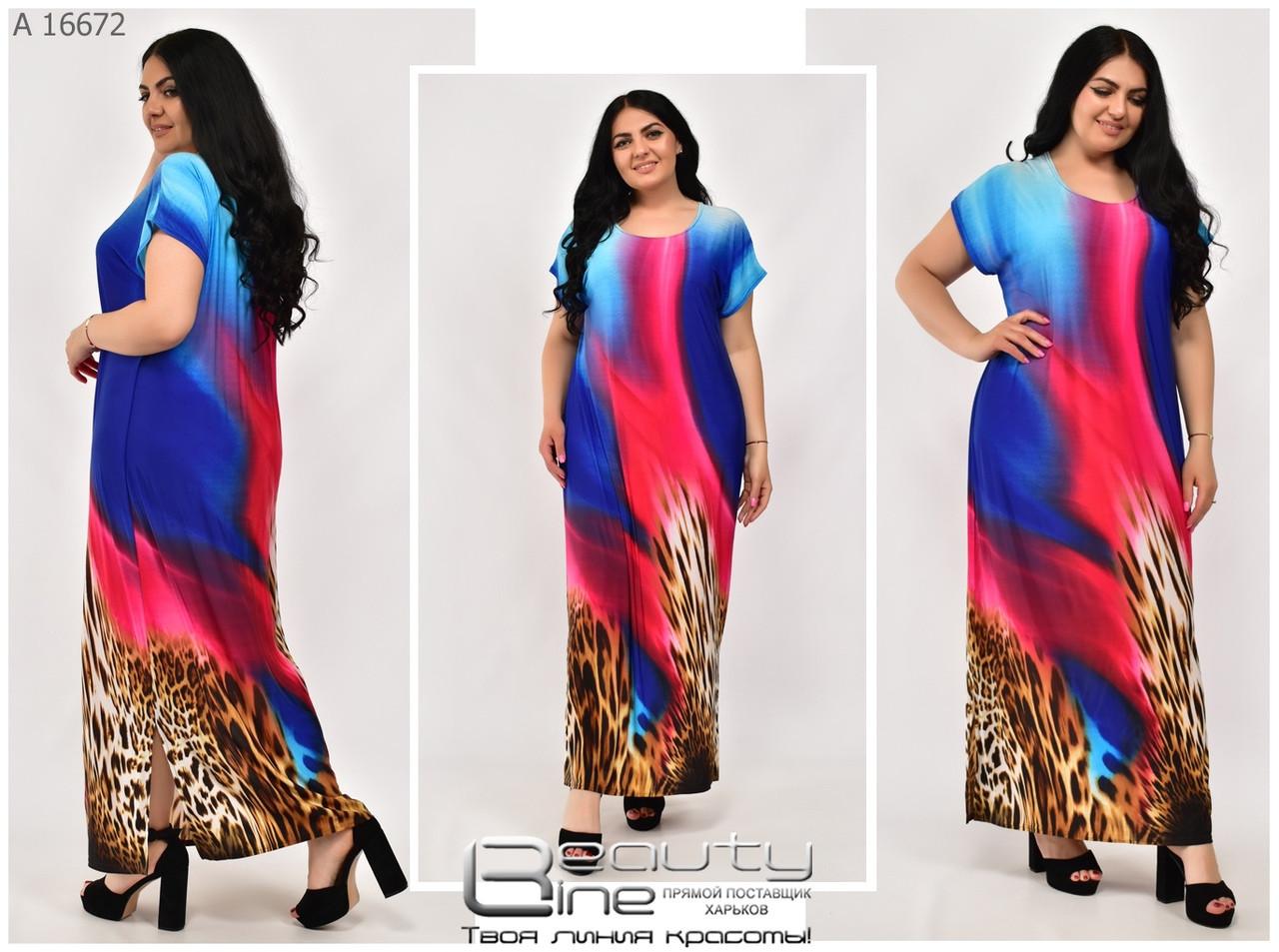 Легкое женское летнее платье большого размера  : 50\52\54\56\58\60\62\64