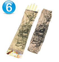 Эластичный тату нарукавник Череп с глазами №6 34х9 см, нарукавники с татуировками