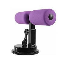 Напольный тренажер для пресса на присоске YWFZ-001 фиолетовый, домашний тренажёр для пресса
