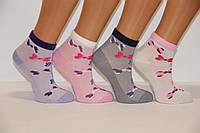 Детские носки стрейчевые компютерные в сеточку Onurcan б/р 9  0122