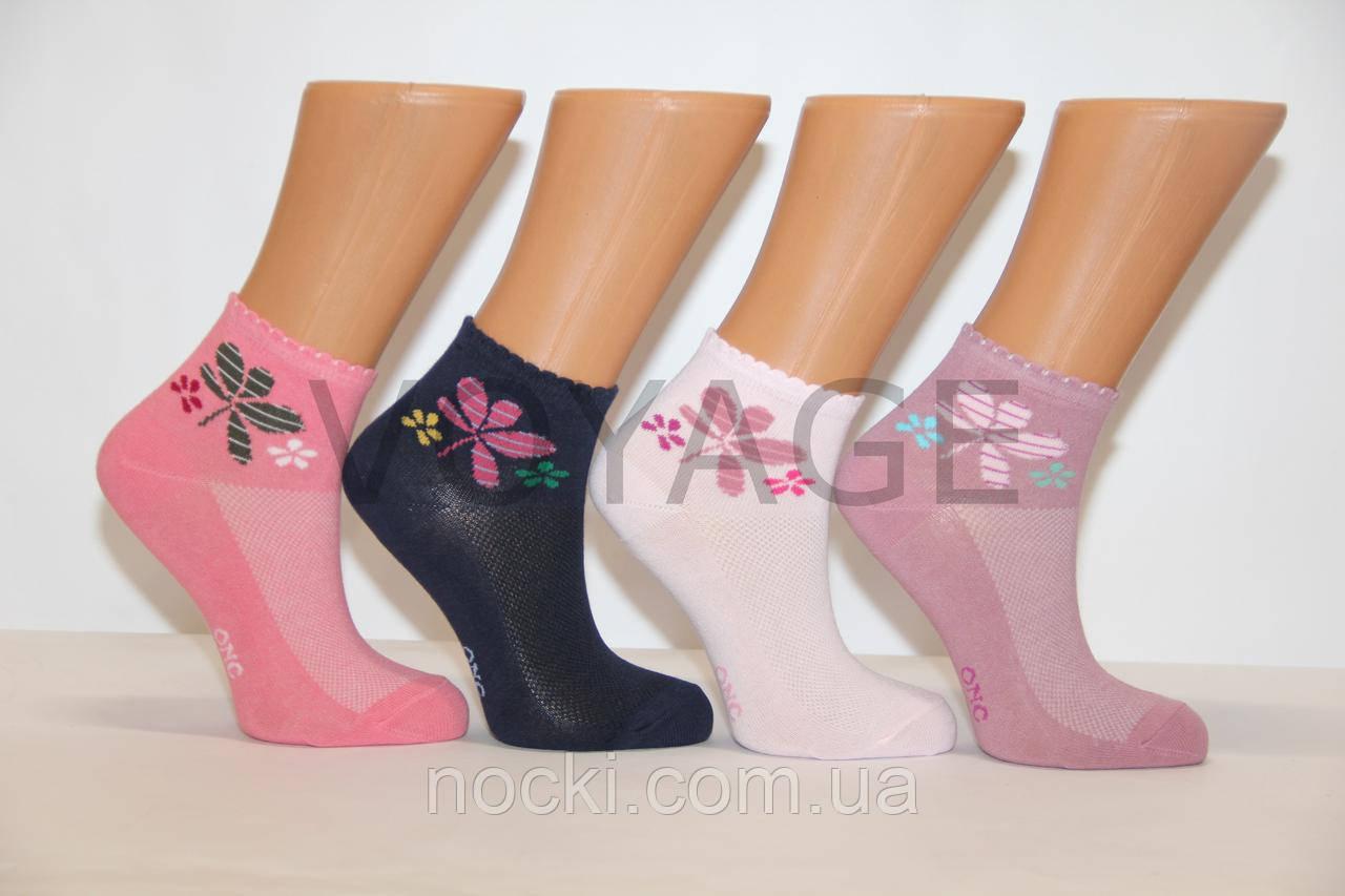 Детские носки стрейчевые компютерные в сеточку Onurcan б/р 9  0103