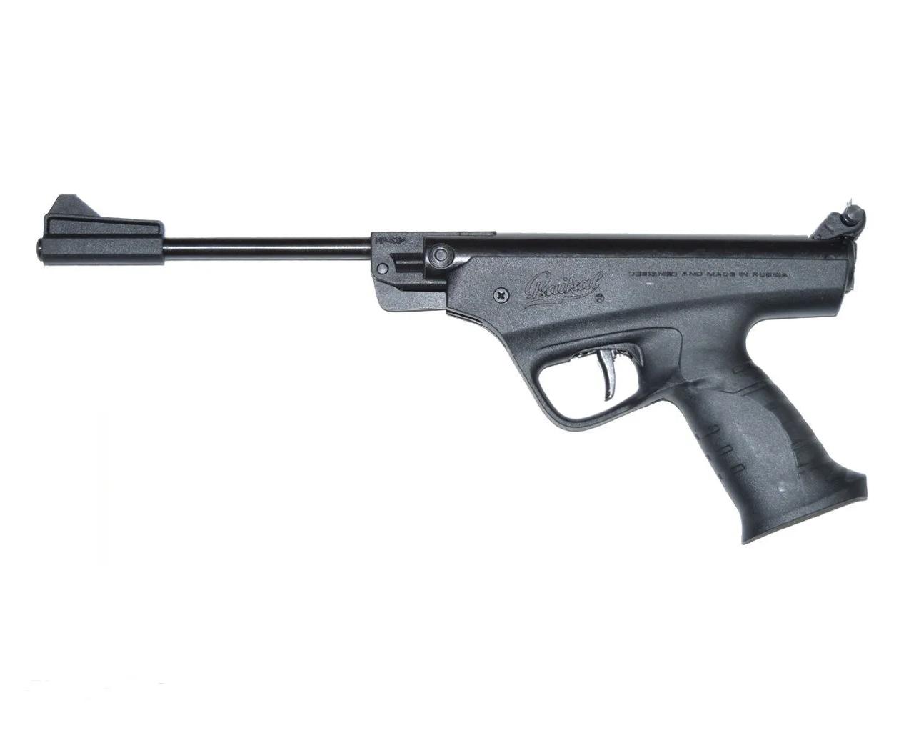 Пневматический пистолет Байкал ИЖ-53М