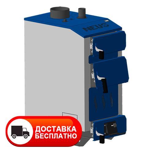 Твердотопливный котел Neus Praktik Плюс 30 кВт с автоматикой