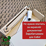 """Набір для прошивки документів """"Стандарт"""", фото 8"""