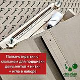 """Набір для прошивки документів """"Стандарт"""", фото 7"""