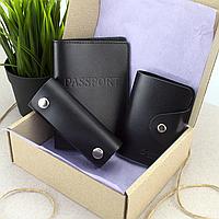 Подарунковий набір №21: обкладинка на паспорт +картхолдер + ключниця (чорний), фото 1