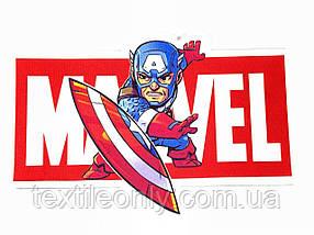 Нашивка Капітан Америка / Captain America Marvel 215х140 мм