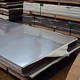 Лист нержавіючий кислотостійкий 3 мм 10Х17Н13М2Т AISI 316 1.4571, фото 2