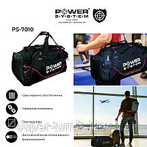 Спортивна Сумка Power System PS-7010 Gym Bag Magna Blak/Red, фото 2