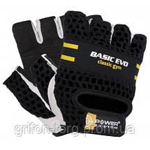 Рукавички для фітнесу і важкої атлетики Power System Basic EVO PS-2100 Black Yellow Line M, фото 3