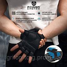 Рукавички для фітнесу і важкої атлетики Power System Basic EVO PS-2100 Black Red Line M, фото 3