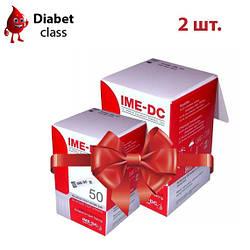 Тест-полоски для глюкометра IME-DC / ИМЕ-ДС 50 шт2 упаковки