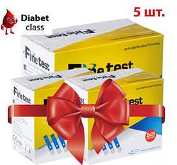 Тест-полоски FineTest Premium (Файн Тест Премиум) 50 штук 5 упаковок
