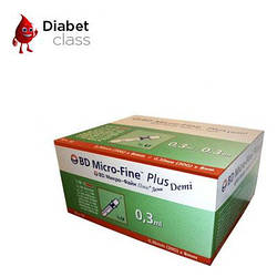 Шприц Микро Файн Плюс Деми (Micro Fine+) Demi 0,3 мл U-100 0,30 (30G)*8 мм ( 2 упаковки)