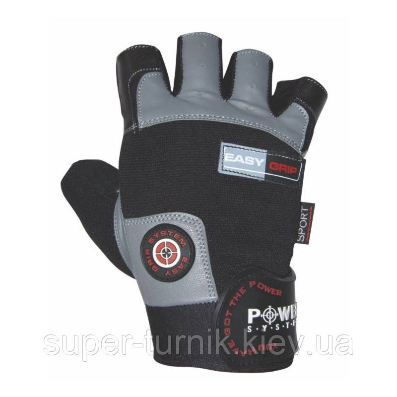 Рукавички для фітнесу і важкої атлетики Power System Easy Grip PS-2670 Black/Grey XXL
