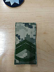 Погон ЗСУ Молодший сержант (мк.олива) 10*5см (835-L)