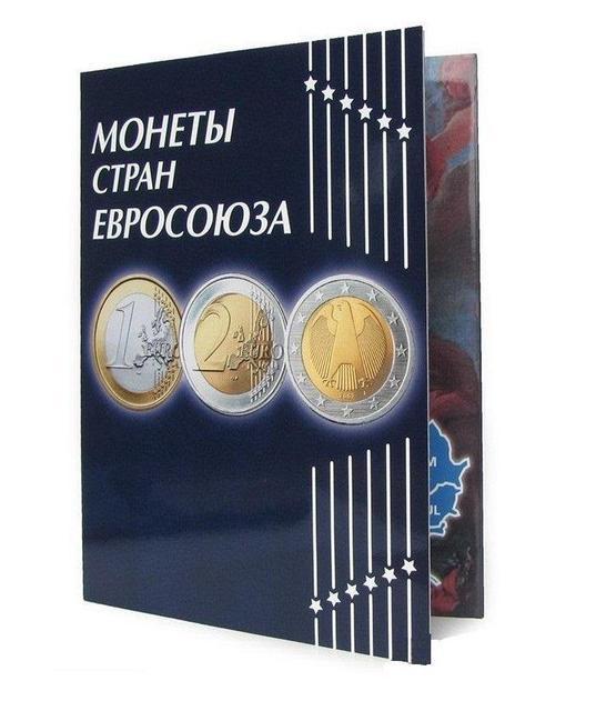Комплект альбомов для обиходных монет Евросоюза 30 стран, 2 тома