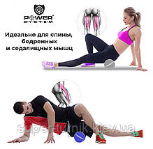 Масажний ролик для фітнесу і аеробіки Power System Fitness Roller PS-4075 Grey (90*15), фото 3