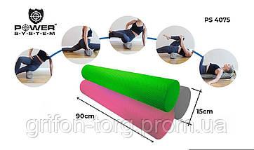 Масажний ролик для фітнесу і аеробіки Power System Fitness Roller PS-4075 Green (90*15), фото 3