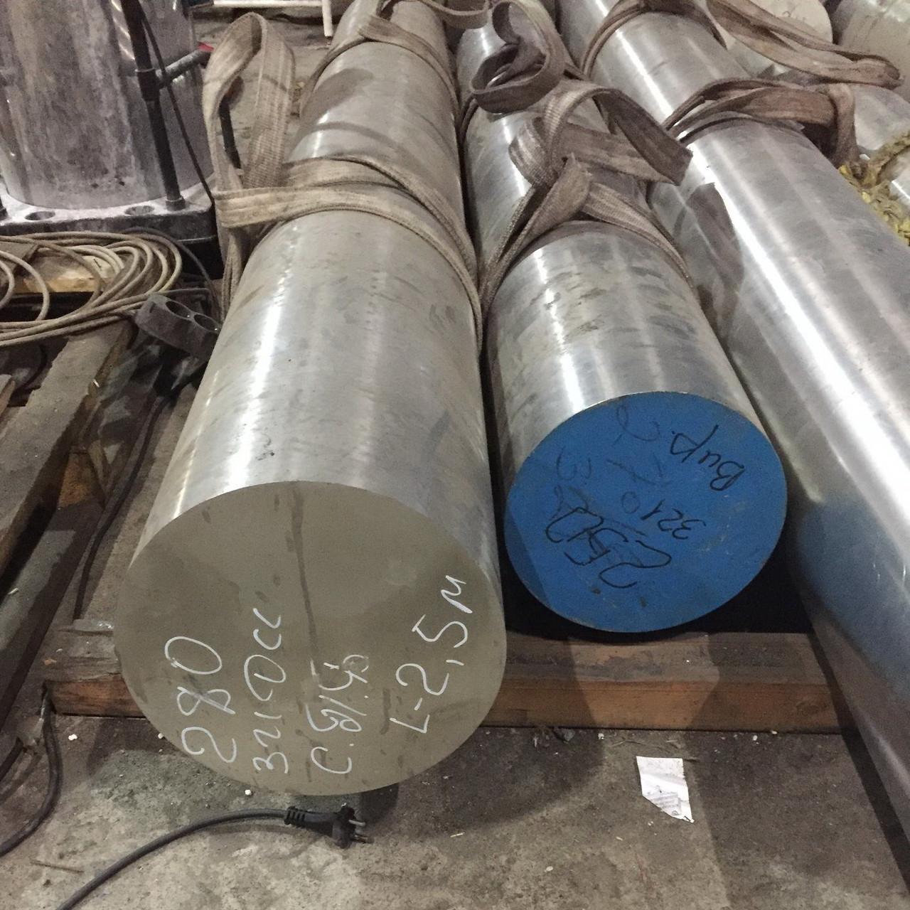 Круг нержавеющий жаропрочный 450 мм 20Х23Н18 AISI 310 1.4833
