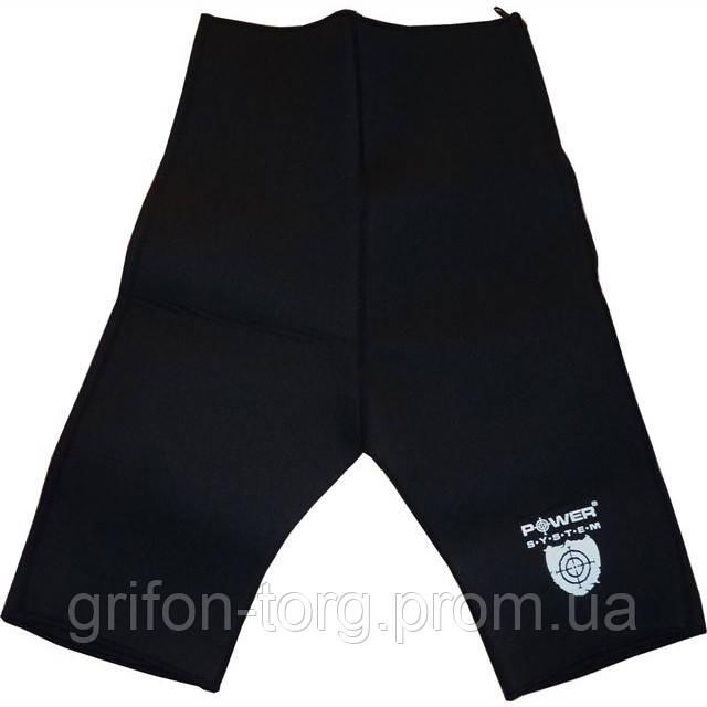 Шорти для схуднення Power System Slimming Shorts NS Pro PS-4002 M