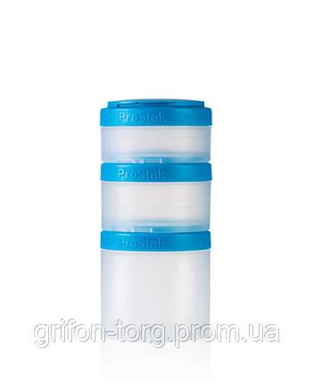 Контейнер спортивний BlenderBottle Expansion Pak Clear/Aqua (ORIGINAL), фото 2