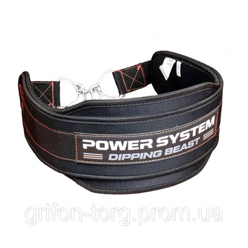 Пояс для обтяжень Power System Dipping Beast PS-3860 Black/Red