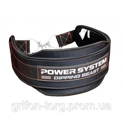 Пояс для обтяжень Power System Dipping Beast PS-3860 Black/Red, фото 2