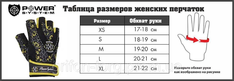Рукавички для фітнесу і важкої атлетики Power System Fit Girl Жіночі PS-2900 Black/Orange M, фото 2