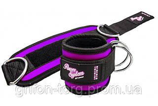 Манжети на щиколотку Power System Ankle Strap Gym Babe PS-3450 Purple