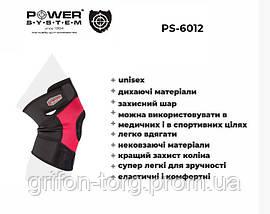 Наколінник спортивний Power System Neo Knee Support PS-6012 Black/Red M, фото 3