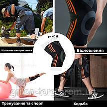 Наколінники спортивні Power System Knee Support Evo PS-6021 Black/Orange L, фото 2
