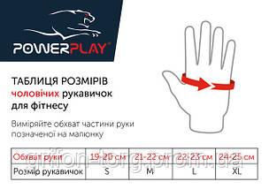 Рукавички для фітнесу PowerPlay 1069 А Чорно-Коричневі L, фото 2