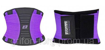 Пояс для підтримки spini Power System Waist Shaper PS-6031 Purple S/M, фото 2