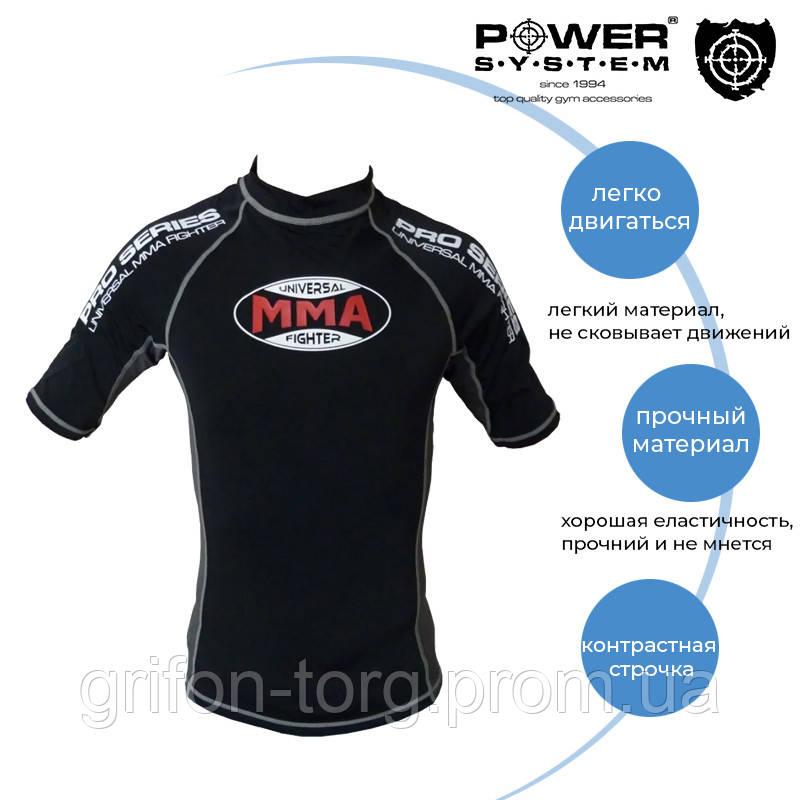 Рашгард для MMA Power System 002 Dragon XL Black/Grey