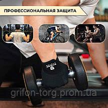 Рукавички для важкої атлетики Power System X1 Pro FP-01 Black XS, фото 3