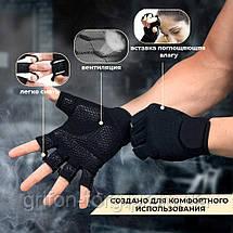 Рукавички для важкої атлетики Power System S1 Pro FP-03 Black S, фото 3
