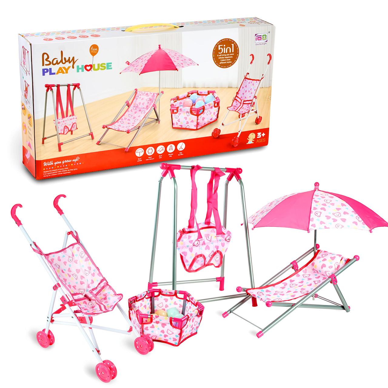 Ігровий набір для дівчаток комплект для ляльки Baby play (Коляска + манеж + Шезлонг+ Гойдалка+ Парасолька)