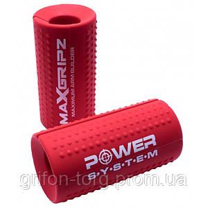 Розширювачі грифа Power System Max Gripz PS-4056 M 10*5 см Red (розширювач хвата) 2шт.